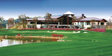 Alpensia Golf & Country Club