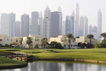 The Address Montgomerie Dubai (Academy Course)