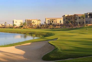 Allegria Golf Club