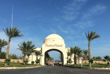 Madinat Makadi Golf Resort
