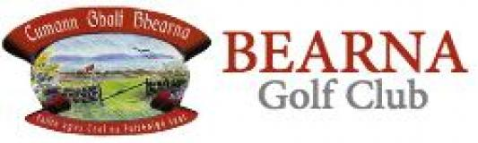 Bearna Golf & Country Club  标志