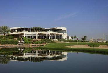 Ghala Golf Club