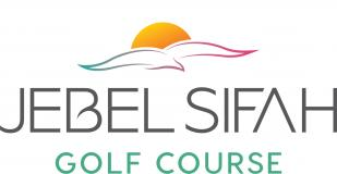 Jebel Sifah Golf Course  Logo