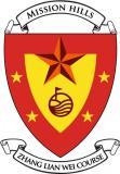 Mission Hills Shenzhen (Zhang Lian Wei Course) Logo