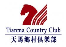 Tianma Country Club Logo
