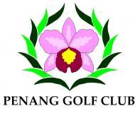 槟城高尔夫俱乐部(之前名为武吉占姆高尔夫乡村俱乐部) 标志