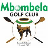 Mbombela Golf Club  标志