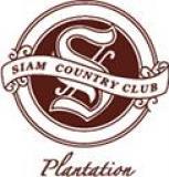 サイアム カントリークラブ(プランテーションコース)のロゴ