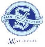 サイアム カントリークラブ(ウォーターサイドコース)のロゴ