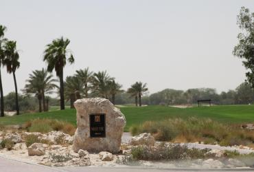 Doha Golf Club (Championship Course)
